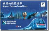 MTR_Travel